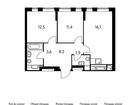 Продается 2-ком квартира . Квартира расположена на 2 этаже 2