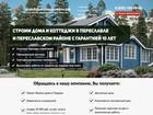 Свежее фото  Создание сайтов на результат 53966812 в Екатеринбурге