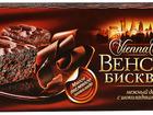Увидеть фото Бисквиты Бисквиты Makfa Vienna Cakes Венские с шоколадным кремом, 150г 55537260 в Москве