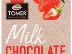 Смотреть foto Шоколад Шоколад молочный с клубникой 90г 55546165 в Москве