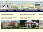 Скачать фотографию Разное Агентство недвижимости в Бескудниково 55579471 в Москве