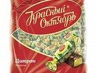 Скачать изображение Конфеты Цитрон 250 грамм конфеты конфеты 55664963 в Москве