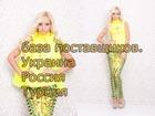 Смотреть изображение  Одежда оптом- каталог поставщиков и производителей 56861988 в Москве