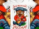 Скачать бесплатно фотографию  Изготовление и печать на футболках 56996907 в Воронеже