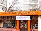 Скачать фотографию  Услуги ресторана с ливанской кухней, Проведение банкетов 57522887 в Москве