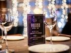 Скачать бесплатно фотографию  Продам действующий ресторан в центре Рязани 57905575 в Рязани