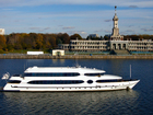 Скачать бесплатно фото  Аренда супер яхты Балу в Москве 58649052 в Москве