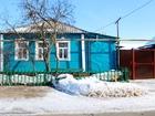 Скачать фотографию Дома Продается жилой дом в г, Новый Оскол Белгородской области по ул, Мира 59273444 в Новом Осколе