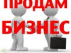 Уникальное фотографию  Продам готовый бизнес (столовая/кафе) 59341720 в Москве