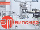 Скачать фото Медицинские приборы Медицинская техника и оборудование по мировым стандартам 60091821 в Москве