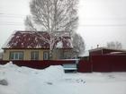 Просмотреть фото Загородные дома Продаем дом 80,9 кв, м  60358223 в Ленинск-Кузнецком