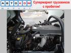 Просмотреть фотографию  Hyundai HD 78 2011 год рефрижератор 61374458 в Москве
