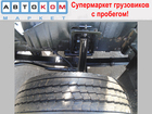 Уникальное фото Рефрижератор Хундай HD78 (хендэ,Hyundai HD) 2012 рефрижератор 61374679 в Москве