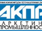Просмотреть foto  Рынок стаканов под запайку в России 62163418 в Москве
