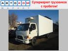 Увидеть фото Рефрижератор Hyundai hd 78 (0218) рефрижератор 64770839 в Москве