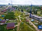 Уникальное foto  Продаю отличный участок в Гремячево 65293479 в Чебоксарах