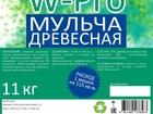 Просмотреть фотографию Ландшафтный дизайн Древесная мульча для гидропосева W-Pro 65702970 в Москве