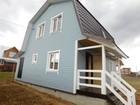 Свежее изображение Загородные дома Продажа домов, дач, коттеджей в Боровском районе Калужская обл 66523323 в Москве