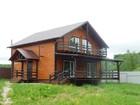 Скачать бесплатно фото Загородные дома купить дом на берегу озера или реки Калужское Варшавское шоссе 66523358 в Москве
