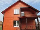 Просмотреть изображение Загородные дома Купить дом в деревне с газом до 100 км от Москвы 66569849 в Москве