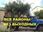Новое фотографию  Вывоз мусора старой мебели веток в любую погоду и со всех районов Омска 67631819 в Омске