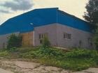 Скачать бесплатно foto  Производственный комплекс 925 м² в 2 км от М11 67673087 в Клине
