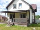 Увидеть фотографию  недвижимость в калужской области частные дома недорого Малоярославец 67707498 в Москве