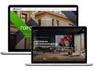 Уникальное фото  Создание сайтов под ключ 67730280 в Москве
