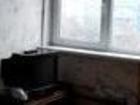 Увидеть foto  Продается уютная комната, 67758636 в Москве