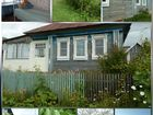 Скачать бесплатно foto Дома Дом с землёй 50 соток продаётся в деревне Чернуха 67890434 в Нижнем Новгороде