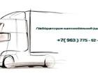 Увидеть изображение Автострахование  Маз, Лиаз, Паз, Голаз, Волтайр, выездная диагностика автобусов , 67953848 в Москве