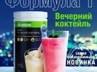 Уникальное foto  Инновационная Формула 1 Вечерний коктейль 68113148 в Москве
