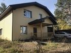 Новое foto Загородные дома Продается замечательный дом из газобетона с, Баклаши, Сантера 68142346 в Иркутске