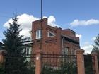 Скачать бесплатно foto  Продается отличный коттедж г, Шелехов, ул, Трактовая 68149072 в Иркутске