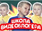 Уникальное фото Курсы, тренинги, семинары Бесплатная Школа Видеоблогеров, Тысячи уроков в открытом доступе 68165452 в Москве