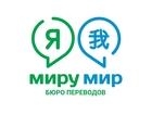 Скачать бесплатно изображение  Перевод сайта на иностранный язык, Каждая 10а страница в подарок! 68181362 в Москве