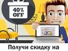 Скачать бесплатно фото  Дизайн проект с скидкой 40% 68202412 в Москве