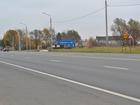 Увидеть foto Земельные участки перспективный участок для бизнеса 68261513 в Ярославле
