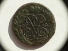 Свежее изображение  Продам монету Полушка 1759 г, Елизавета I, 68306562 в Тюмени