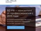 Смотреть фотографию  Бухгалтерские услуги для бизнеса 68318963 в Москве