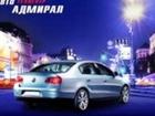 Уникальное изображение Автосервисы Ремонт кузова автомобиля при помощи аргонной сварки 68325962 в Москве