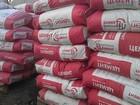 Уникальное foto  Цемент в мешкахюДоставка по городу и области, Работа с физическими и юридическими лицами, оптовые и розничные поставки, наличный и безналичный расчет 68387460 в Твери