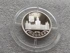 Смотреть foto  Продам монету 1 рубль, 850-летие основания Москвы (Московский университет), 68409312 в Тюмени