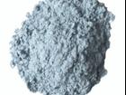 Скачать бесплатно изображение  Кембрийская голубая глина 68517705 в Москве