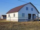 Просмотреть фотографию  Новый двухэтажный дом в г, Чаплыгин Липецкой области 68596062 в Чаплыгине