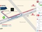 Скачать бесплатно изображение Коммерческая недвижимость Сдается торг, площадь 200 м2 в HOME OUTLET, расположенном в аутлет-кластере Vnukovo Outlet Village 68603392 в Москве