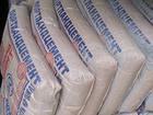 Просмотреть изображение  Цемент в мешках и бегах продажа оптом 68620883 в Москве