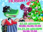 Новое foto  Новогодний детский спектакль 68634069 в Москве