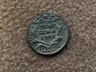 Смотреть фото  Продам монету Полушка 1731 г, Анна Иоанновна, 68719777 в Тюмени