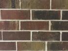 Просмотреть foto  Клинкер гибкий Кералин для фасада 68866510 в Самаре